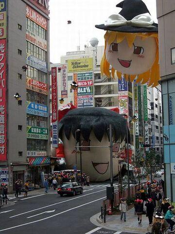 File:Only-in-Japan-12.jpg