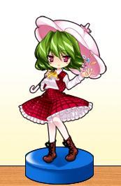 File:YuukaTPW.jpg