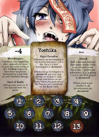 File:Yoshika--Front-Face.jpg