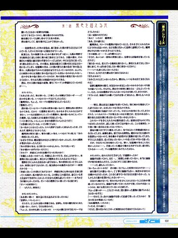 File:Curiosities of lotus asia 11 02.jpg