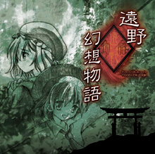File:Enconduko cover.jpg