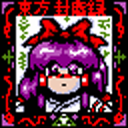 Th02reimu1bicubic