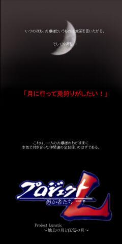 File:Ishikiri comic l01.jpg