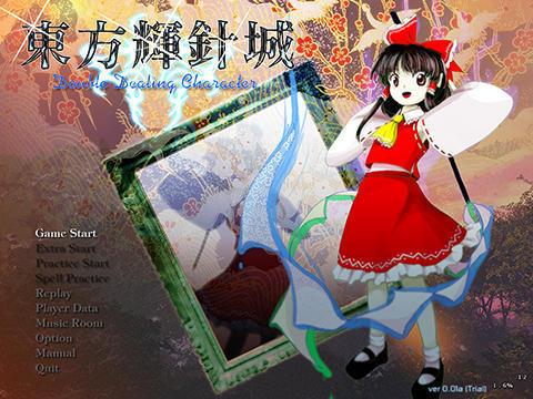 Файл:Touhou-Kishinjou-Double-Dealing-Character-01.jpg