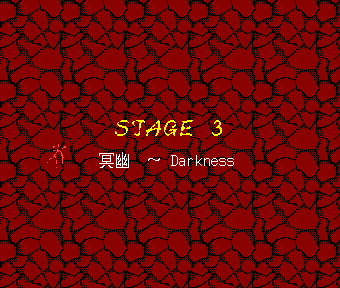 Th04stage3title