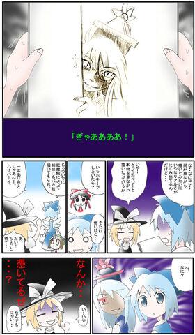 File:Ishikiri z comic09.jpg