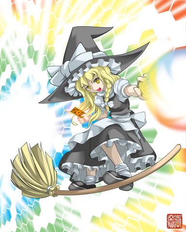 File:Touhou Dynamic Master Spark by Wanganator.png