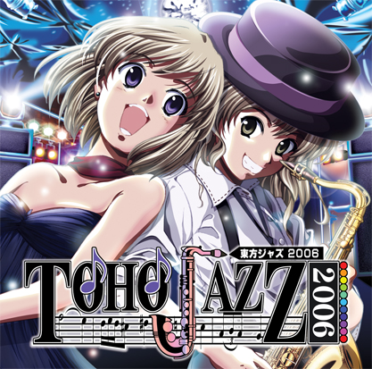 File:Azure&Sands jazz2006.jpg