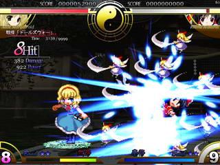 Alice final b