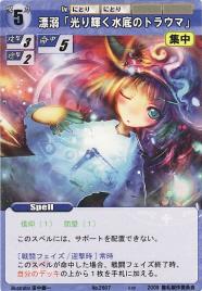 File:Nitori2607.jpg