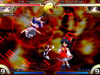 Sakuya final b reverse