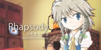 Rhapsody~幻想郷狂詩曲