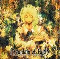 Thumbnail for version as of 00:20, September 22, 2009