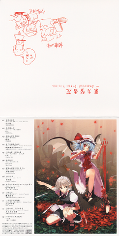 File:Seasonal dream vision music cover 03.png