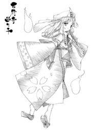 PMiSS yuyuko.jpg