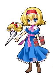 Alice AV