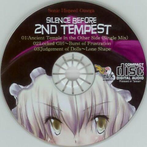 File:SHSO-SB2S cd.jpg
