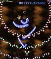 2010年2月20日 (土) 16:29時点における版のサムネイル