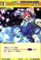Yuyuko0809.jpg
