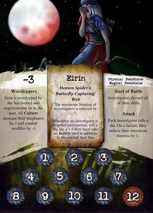 Eirin-Front-Face