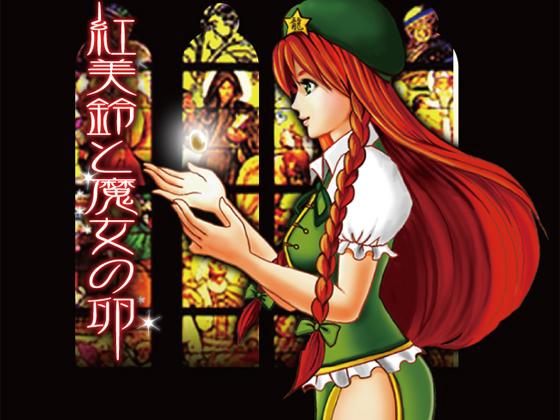 File:Dandan1 cover.jpg
