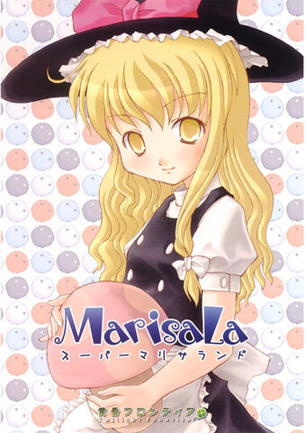 File:MarisaLaCover1.jpg