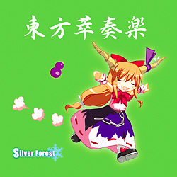 File:Silver Forest - Touhou Suisougaku cover tna.jpg