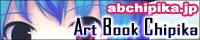 Artbookchipika banner