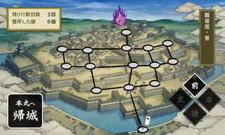 EdoCastle-Map2