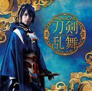 Merch-Musical-MikazukiCover