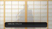 Kiwame-Return