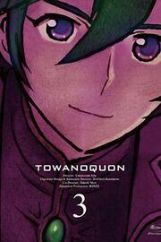 TowanoQuon3