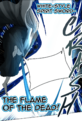White-style spirit sword - the flame of the dead.png