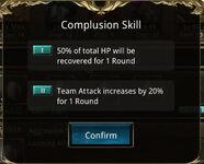 DC-skill