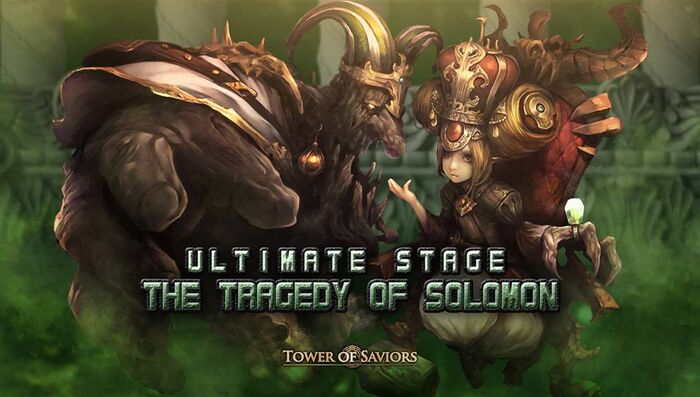 The Tragedy of Solomon