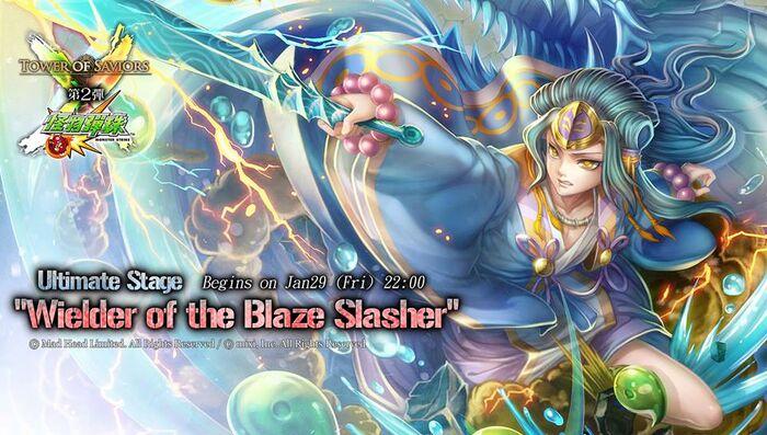 Wielder of the Blaze Slasher