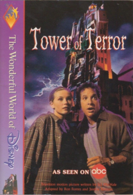 File:Book Cover.png