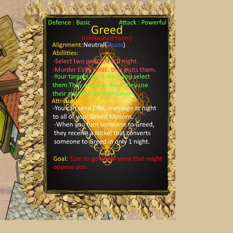 File:AchievementScreenShot.png