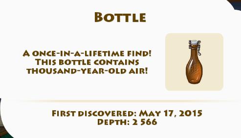 File:Bottle Artefact.png