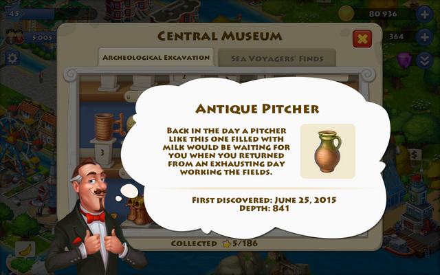 File:Antique pitcher.png