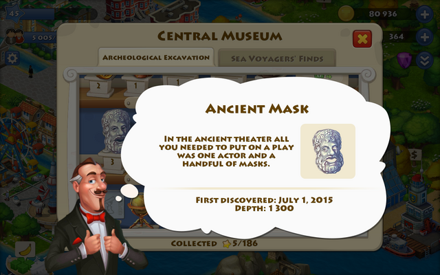 File:Ancient mask.png