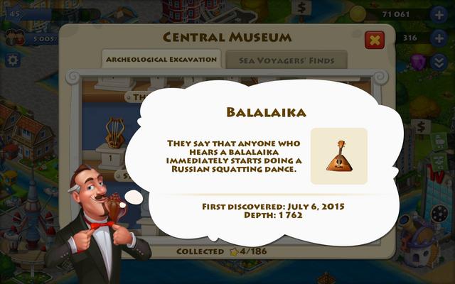 File:Balalaika(1).png