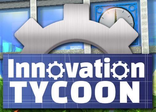 File:Innovation logo.png