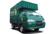 Wuling D150 truck