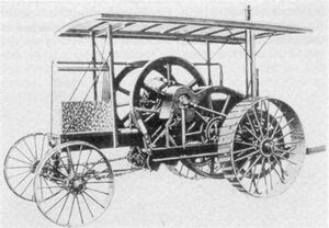 IHC Friction Drive 20 HP