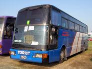 Banahaw Transport