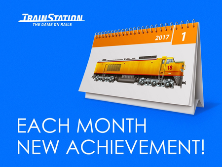 Announcement Train Era 2017