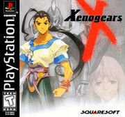 Xenogears box