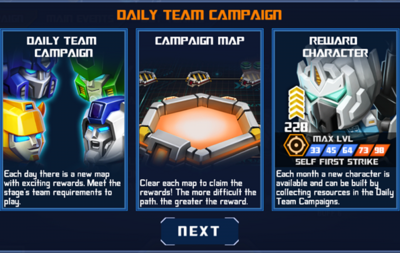 DailyCampaign201602-Help