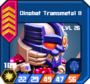 P E Sol - Dinobot Transmetal II box 26